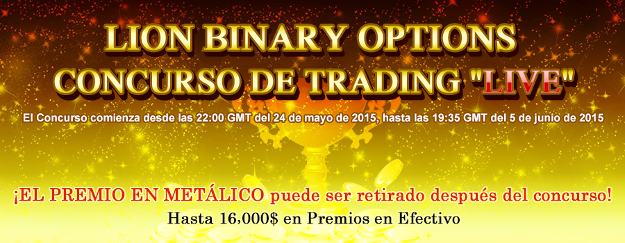 The lions den binary options