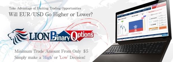 Lion Binary Options 01.jpg