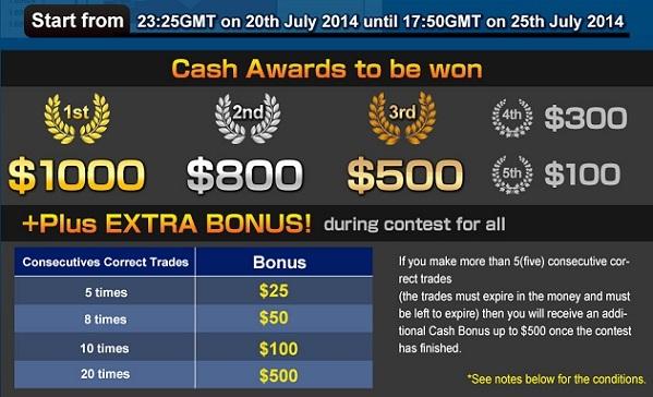 contest image.jpg