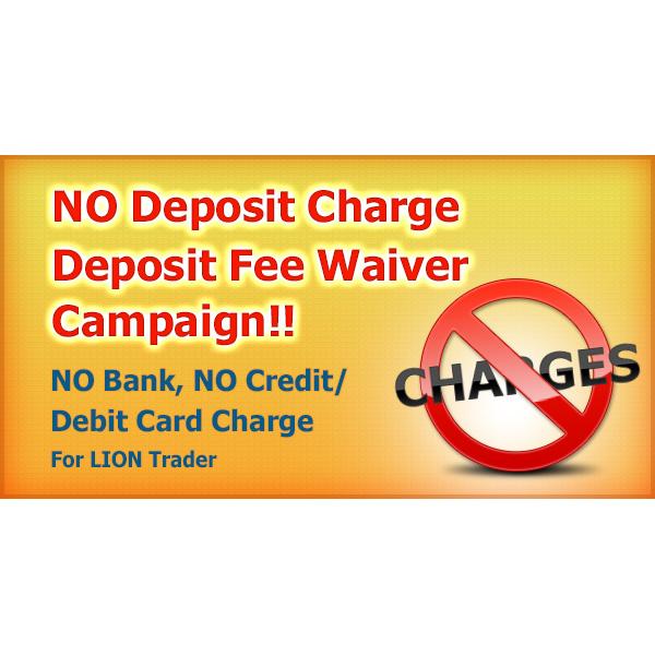 Deposit Fees Waiver – Hirose Financial UK